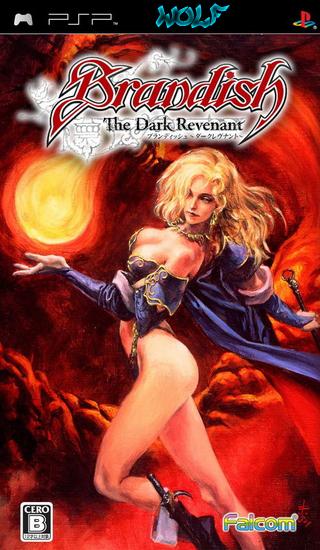 Brandish The Dark Revenant