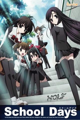 Школьные Дни / School Days + 1,2 OVA